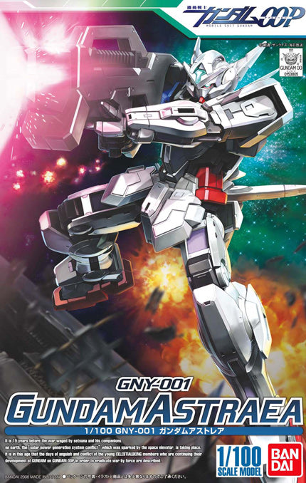 Gundam 00 1/100 #05 GNY-001 Gundam Astraea Mobile Suit Model Kit