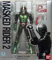 S.H. Figuarts Masked Rider 2 The First Ver. Nigouki Kamen Rider Action Figure (Item has Shelfware)
