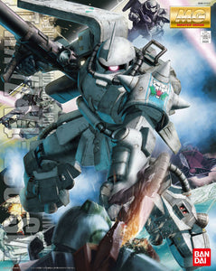 Gundam 1/100 MG  MS-06R-1 Zaku II Ver. 2.0 Shin Matsunaga Model Kit