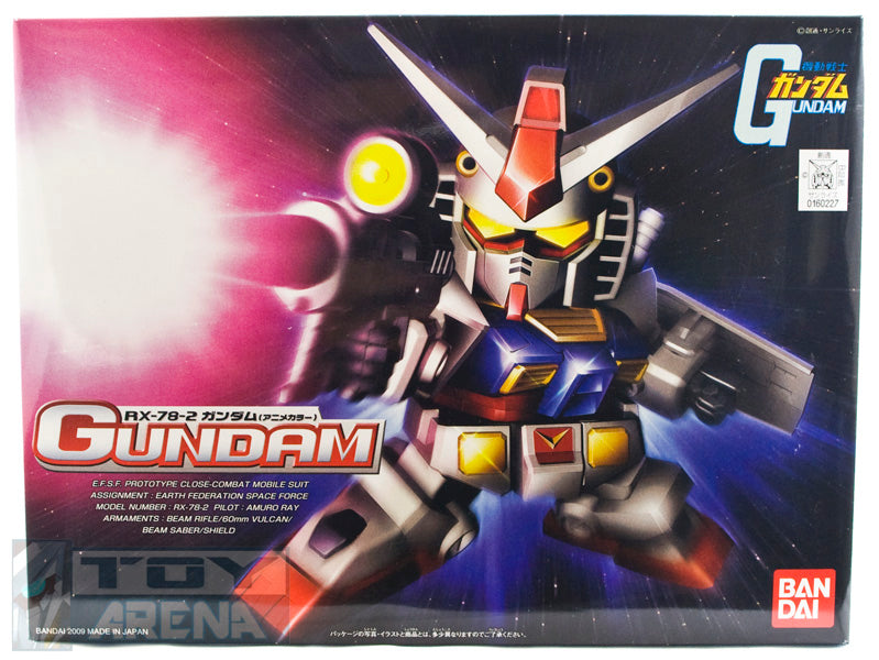 Gundam BB SD #329 RX-78-2 Gundam Model Kit