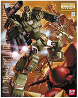 Gundam 0079 1/100 MG FA-78-1 Full Armor Gundam E.F.S.F. Model Kit