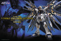 Gundam Seed Destiny 1/60 PG ZGMF-X20A Strike Freedom Model Kit