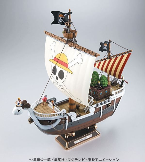 Bandai One Piece Going Merry Model Ship Kit 1