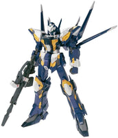 Bandai Exbein Super Robot Wars Action Figure Composite Version, Ka Series 1