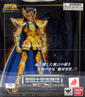 Saint Cloth Myth EX Aquarius Camus Saint Seiya Action Figure