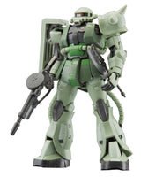 Gundam 1/144 RG #04 Gundam 0079 MS-06F Zaku II Model Kit
