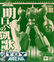 Super Robot Chogokin Kokubougar Kokubogar Dai-Guard Tamashii Exclusive Action Figure