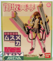 Bandai Armor Girls Project AGP  Imadoki no Musumeka Misaka Mikoto Toaru Kagaku no Railgun Limited  Action Figure