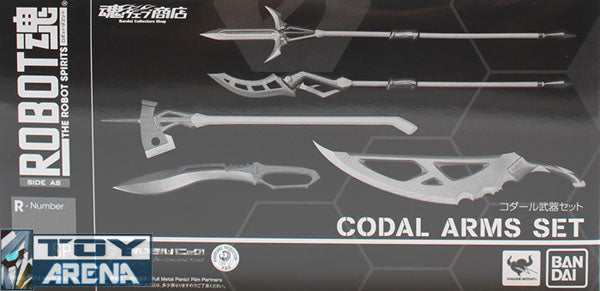 Robot Spirits Damashii SP Codal Arms Weapon Set Full Metal Panic Action Figure Bandai Limted Tamashii Web Shop Exclusive