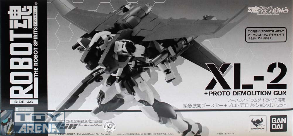 Robot Spirits Damashii Arbalest Lambda Driver XL-2 Booster & Proto Demolition Gun Set Full Metal Panic