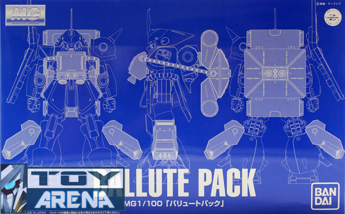 Gundam 1/100 MG Ballute Pack Kit for Mobile Suit Z Gundam Limited Tamashii Web Shop Exclusive