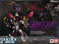 S.H. Figuarts Masked Kamen Rider Ryuki Genocider Exclusive Action Figure