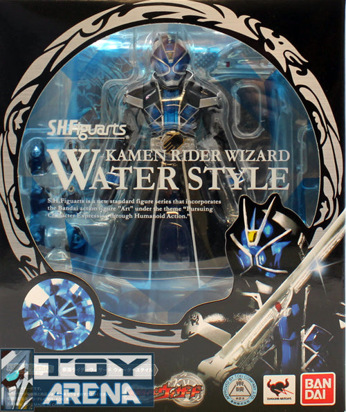 S.H. Figuarts Wizard Water Style Kamen Rider Action Figure