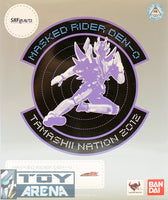 S.H. Figuarts Den-O (Super Climax Form) Kamen Rider Tamashi Nation 2012 Exclusive Action Figure