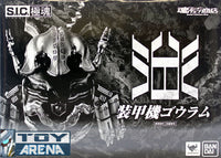 S.I.C. Kiwami Tamashii Kamen Rider Kuuga: The Armor Machine Gouram Exclusive Action Figure