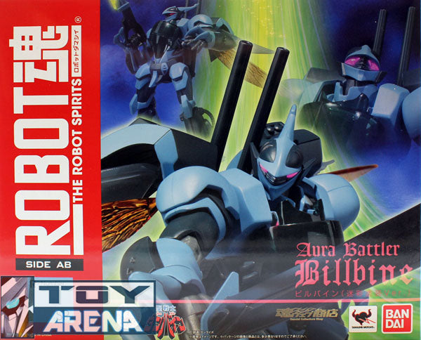 Robot Spirits Damashii SP Aura Battler Billbine Exclusive Camouflage Version Bandai