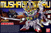 Gundam BB SD #377 Gundam Musha God Maru Legend BB Model Kit