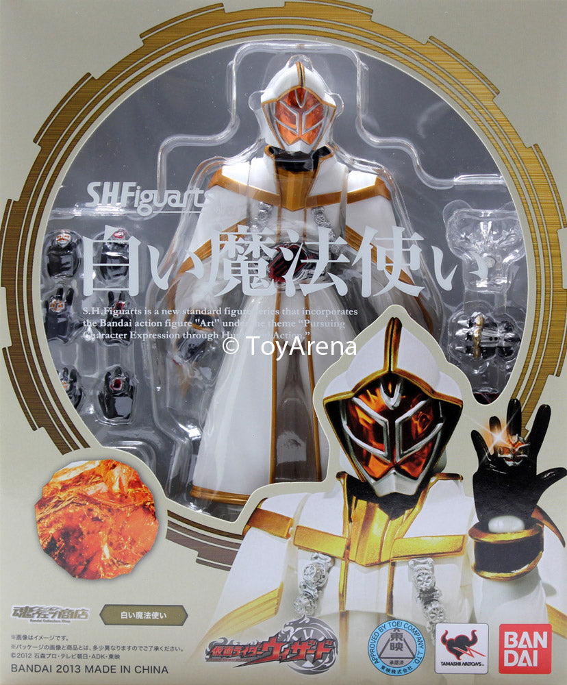 S.H. Figuarts Kamen Rider White Wizard Action Figure Bandai Exclusive
