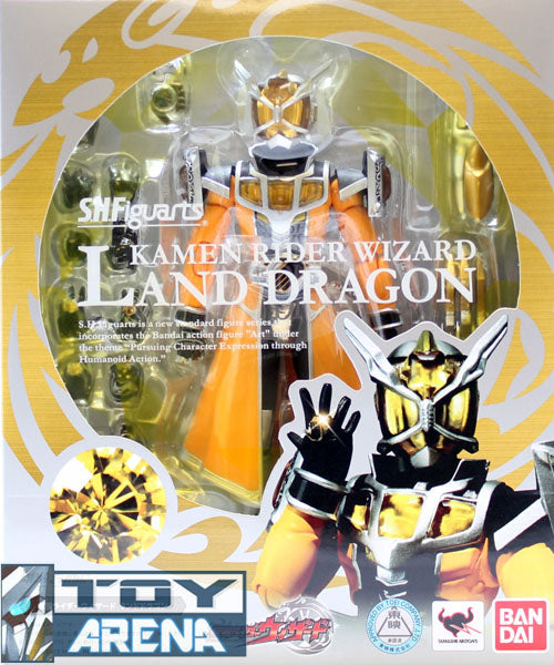 S.H. Figuarts Masked Kamen Rider Wizard Land Dragon Bandai Exclusive Action Figure