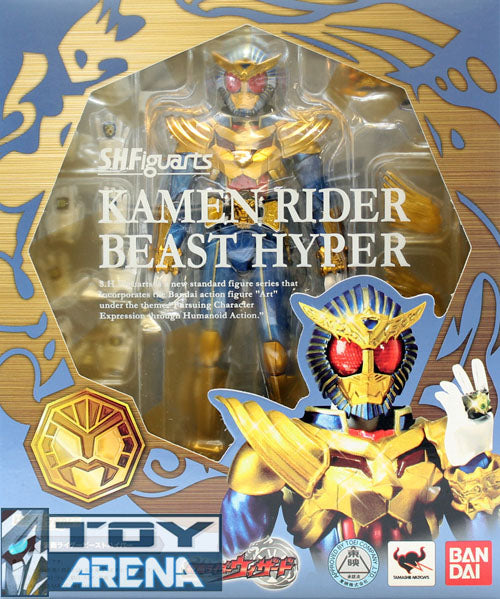 S.H. Figuarts Masked Kamen Rider Beast Hyper Bandai Exclusive Action Figure