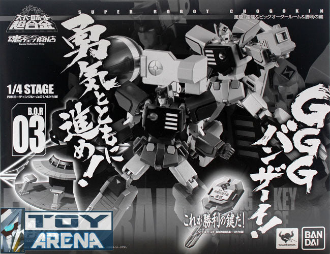 Super Robot Chogokin Furyu Houryu & Rairyu & Big Order Room & Key of Victory Limited Tamashii Web Shop Exclusive