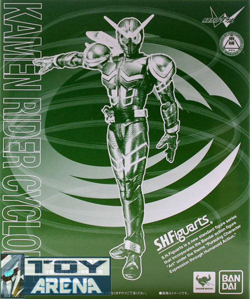 S.H. Figuarts Masked Kamen Rider W Cyclone Exclusive Action Figure