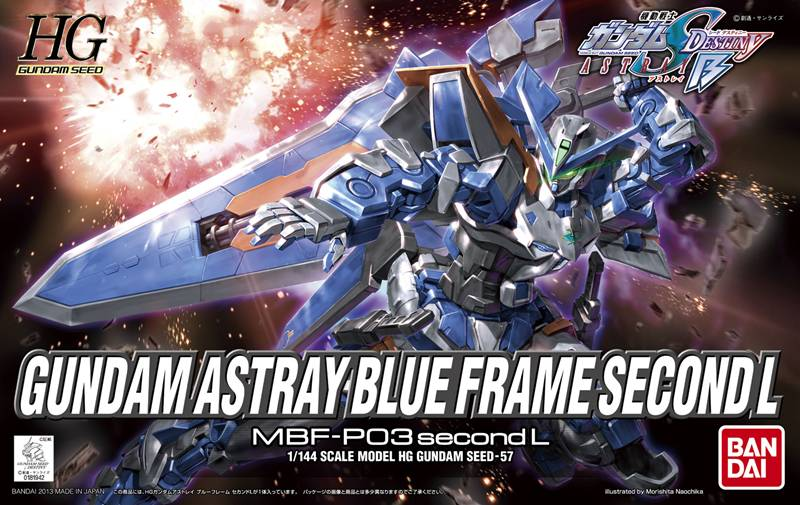 Gundam Seed vs Astray 1/144 HG #57 Astray Blue Frame Second L MBF-P03secondL Model Kit