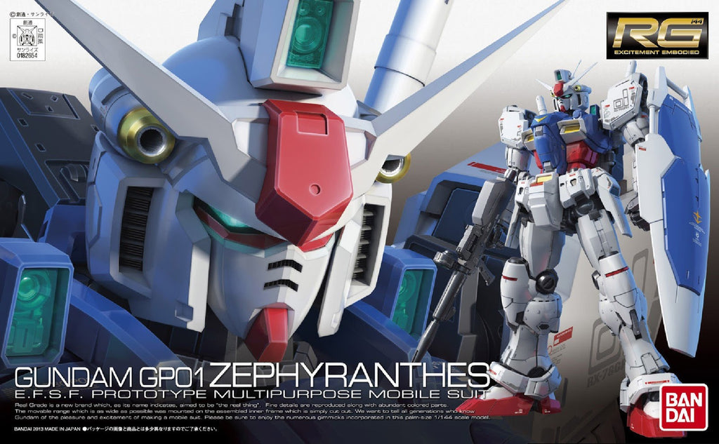 Gundam 1/144 RG #12 Gundam 0080: Stardust Memory RX-78 GP01 Zephyranthes Model Kit