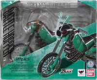 S.H. Figuarts Masked Kamen Rider Black Battle Hopper Bike Action Figure (Item has Shelfware)