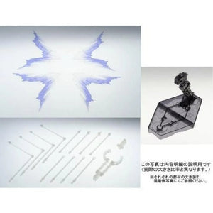 Gundam 1/144 RG Gundam Seed Destiny Strike Freedom Effect Unit Wing of the Skies Expansion Set Model Kit Exclusive