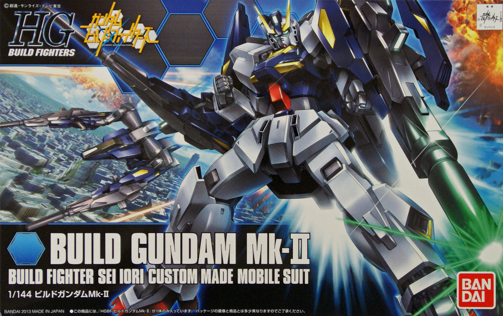 Gundam Build Fighters HGBF #004 Gundam Mk-II Sei Iori Custom Made Mobile Suit 1/144 Model Kit