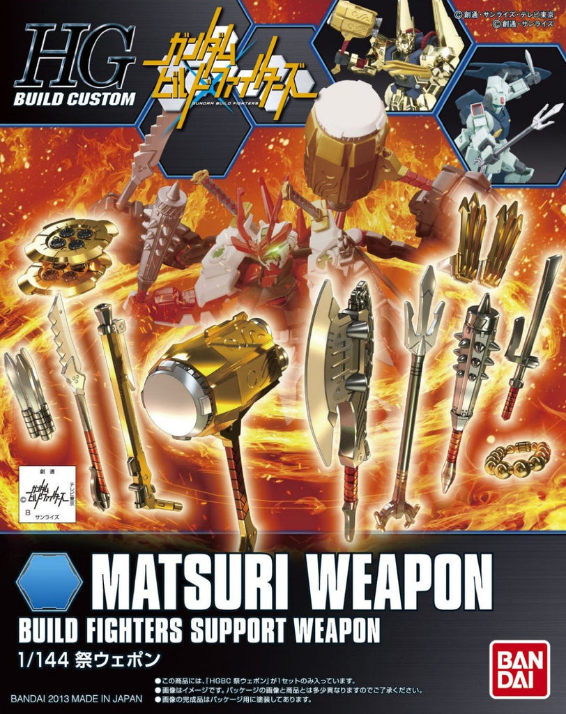 Gundam HG Build Custom HGBC #005 Matsuri Weapon Build Fighters Support Weapon 1/144 Model Kit