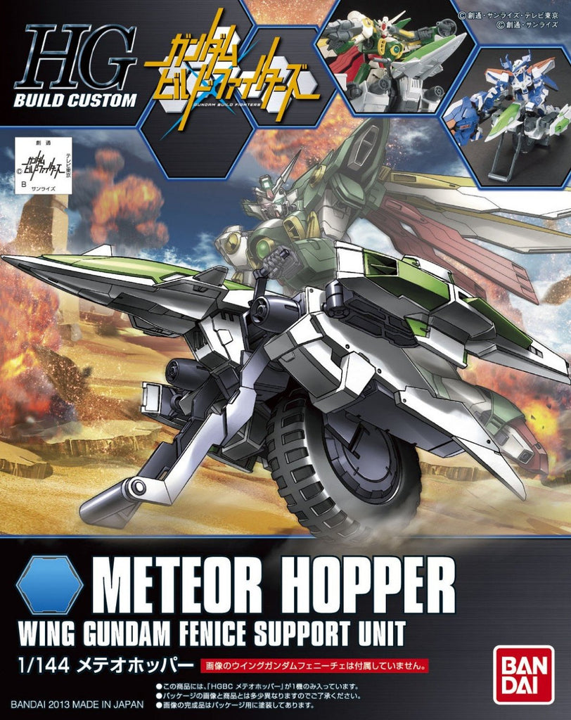 Gundam HG Build Custom HGBC #004 Meteor Hopper Wing Gundam Fenice Support Unit 1/144 Model Kit