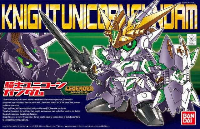 Gundam BB SD #385 Legend Knight Unicorn Gundam Model Kit 1