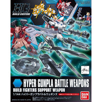 Gundam HG Build Custom HGBC #006 Hyper Gunpla Battler Build Fighter Support Weapons 1/144 Model Kit