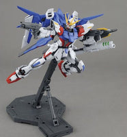 Gundam 1/100 MG Gundam Build Fighters GAT-1058/FP Build Strike Gundam Full Package Model Kit