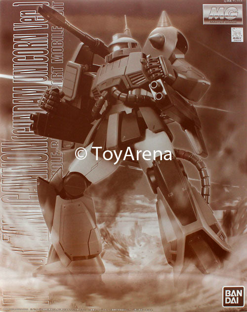 Gundam 1/100 MG Zaku Cannon (Gundam Unicorn Ver.) Limited Exclusive Bandai Model Kit