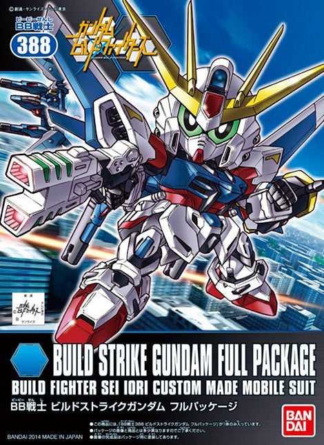 Gundam BB SD #388 Build Strike Full Package Gundam Model Kit