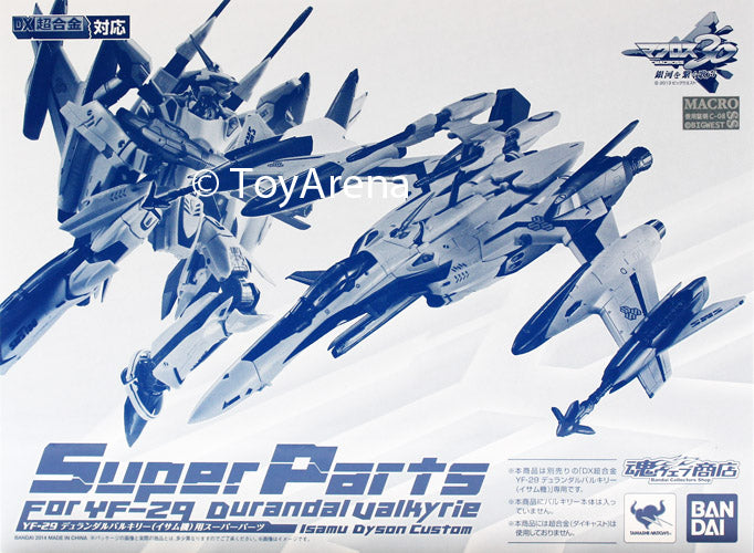 Macross Renewal DX Chogokin Super Parts for YF-29 Durandal Valkyrie Isamu Type Tamashii Exclusive