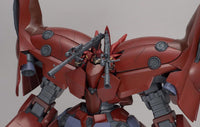 Gundam 1/144 HGUC #181 Gundam Unicorn NZ-999 Neo Zeong Model Kit