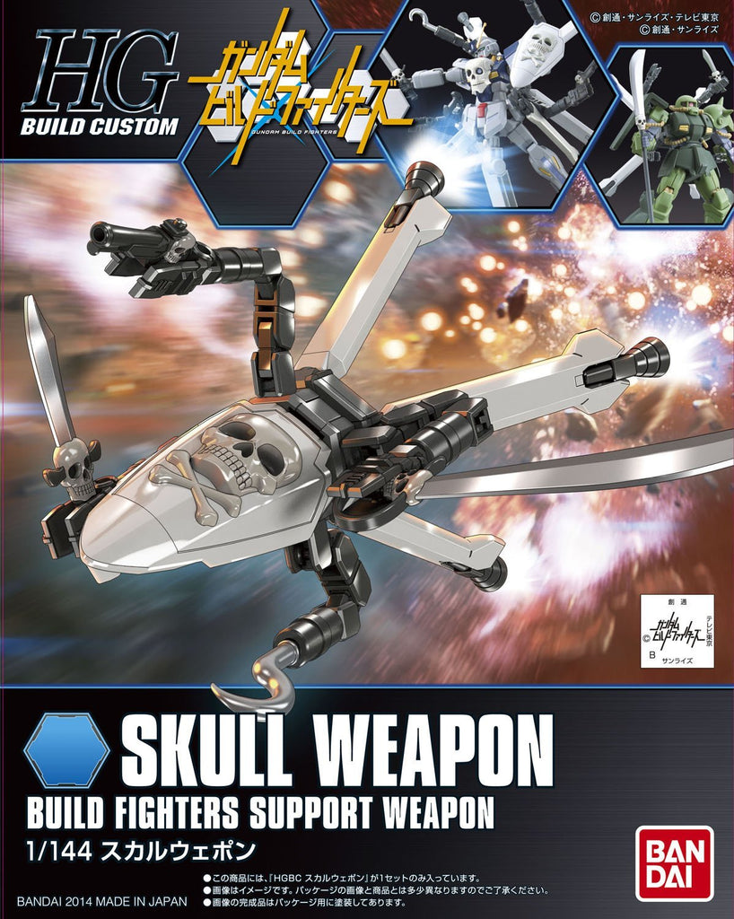 Gundam HG Build Custom HGBC #012 Skull Weapon Build Fighters Support Unit 1/144 Model Kit