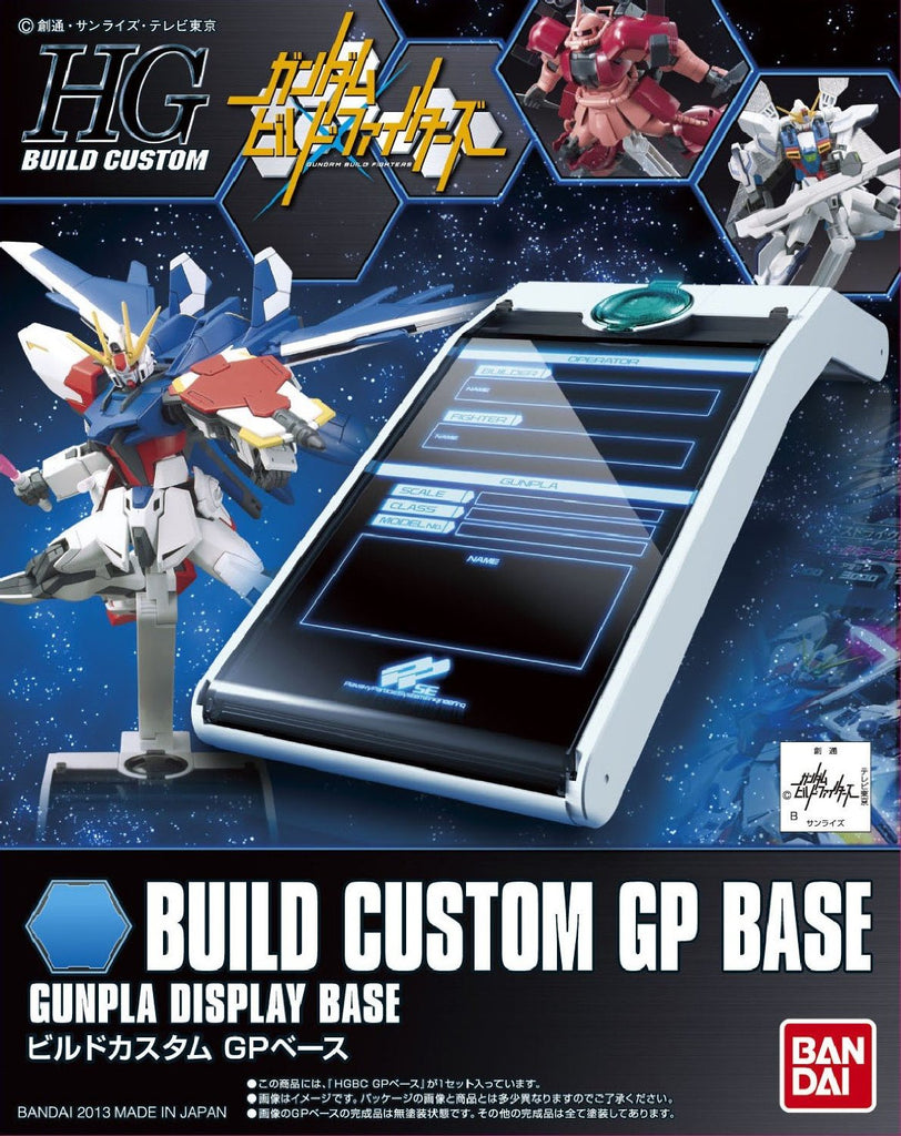 Gundam Build Custom #000 GP Base Gunpla Display Set 1/144 1/100 Model Kit Stand