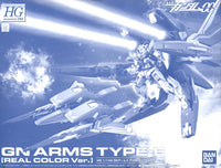 Gundam 00 1/144 HG GN Arms Type-E Real Color Version Model Kit Exclusive