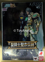 Saint Cloth Legend Gemini Saga CG MOVIE Ver Saint Seiya Action Figure