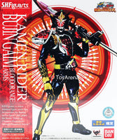 S.H. Figuarts Bujin Gaim Blood Orange Arms Kamen Rider Gaim Figure Bandai Exclusive
