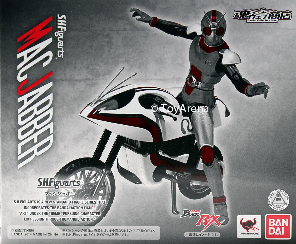 S.H.Figuarts Macjabber Bike Kamen Rider Black RX Action Figure Tamashii Web 2014 Exclusive