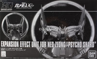 "Gundam 1/144 HGUC Gundam Unicorn Expansion Effect Unit ""Psycho Shard"" for Neo Zeong Model Kit"