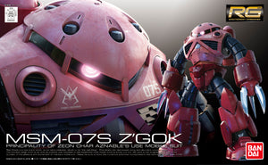 Gundam 1/144 RG #16 Gundam 0079 MSM-07S Z'Gok Char Aznable Model Kit