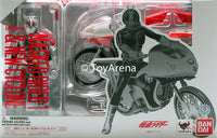 S.H. Figuarts Masked Kamen Rider New 1 and New Cyclone Action Figure