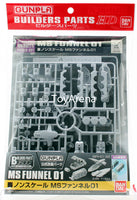 Gundam Gunpla Builders Parts HD 1/144 MS Funnel 01